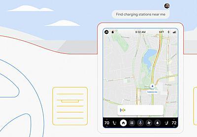 ホンダの新型車、ナビに直接「Googleマップ」表示へ スマホ不要に - ITmedia NEWS