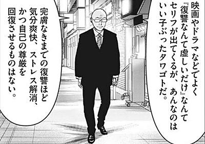 """干し肉 on Twitter: """"https://t.co/pCVTvCdELp"""""""