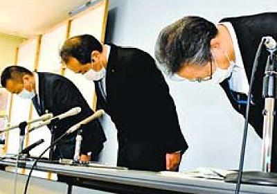 女子高校生に「きもい」言われ立腹 傷害容疑で県立中央病院職員を逮捕|事件・事故|徳島ニュース|徳島新聞