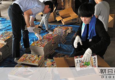 漫画本を救え!熊本で進む保存活動 宮崎駿、横山光輝…:朝日新聞デジタル