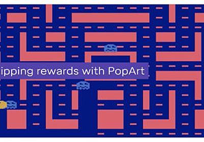 AIのマルチタスク学習時に生じる報酬の差異を埋めるための技術「PopArt」をDeepMindが開発 - GIGAZINE
