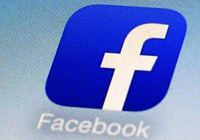 米フェイスブック、最大5千万人に「乗っ取り」の恐れ (写真=AP) :日本経済新聞