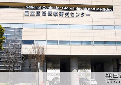 コロナ患者の重症化マーカー発見 国際医療研究センター:朝日新聞デジタル