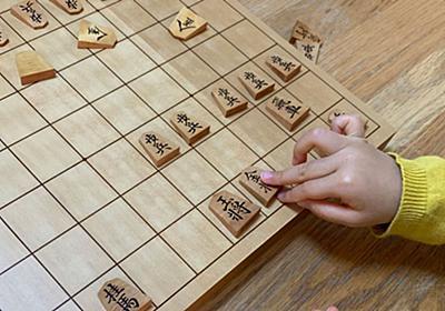 私たち夫婦は将棋を選んだ。娘たちは何を選んで生きていくのだろう | 観る将棋、読む将棋 | 文春オンライン