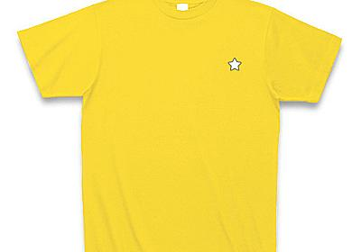 夏だからTシャツ色々つくってみたよ - ぼくはまちちゃん!(Hatena)