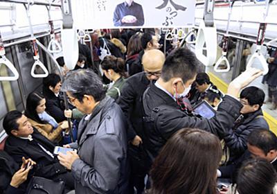 もはや先進国ではない。なぜ、日本経済はスカスカになったのか? - まぐまぐニュース!