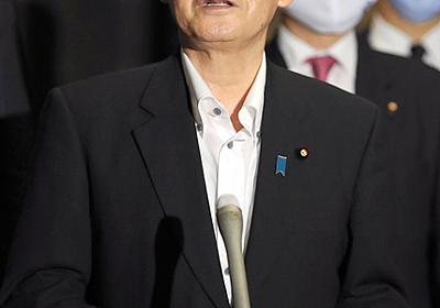 「疫病に勝った証し」 菅首相、国連で五輪開催の決意:朝日新聞デジタル