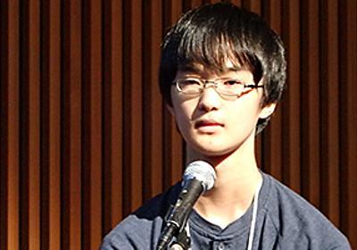 スーパー中学生誕生、プログラミング言語わずか数週間で開発、U-22プログラミング・コンテスト2019 - BCN+R