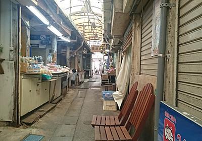 那覇市安里にある飲み屋街「栄町」のガイド - ランダムアクセスメモリ