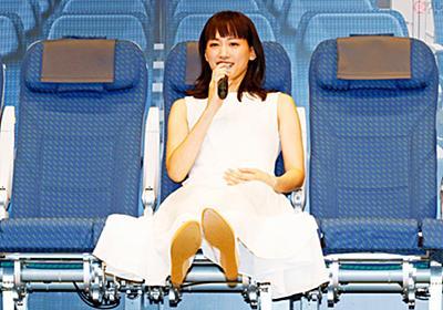 女優、綾瀬はるかは「マイラー」だった 目標は「浮き輪プカプカ」(写真32枚)   乗りものニュース