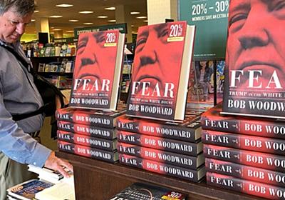ボブ・ウッドワードのFEARはトランプ政権暴露本の決定版か|りんがる|note
