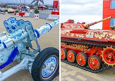 あらやだカワイイ!ロシア伝統工芸で彩られた軍用兵器・車両 : カラパイア