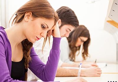 試験でも出題されるM/M/1の公式を知ってますか | 日経 xTECH(クロステック)