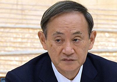 菅首相「法に基づき適切に対応」と強調 任命外した理由は答えず 学術会議人事 - 毎日新聞