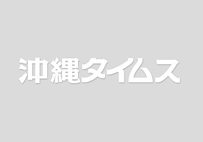 平和条約締結、首相の説明と相違 ロ報道官「本人からの反応なし」 | 共同通信 ニュース | 沖縄タイムス+プラス
