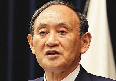 菅首相、開催基準示さぬまま五輪に突入した責任に言及せず 本紙の質問はぐらかし続ける:東京新聞 TOKYO Web