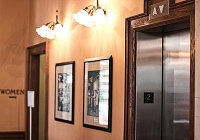 エレベーターの歴史 - 歴ログ -世界史専門ブログ-