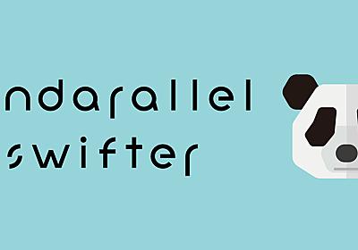 たった数行でpandasを高速化する2つのライブラリ(pandarallel/swifter) - フリーランチ食べたい