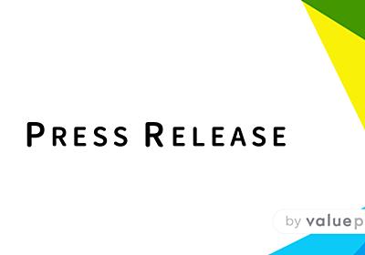 プレスリリース配信サービス | valuepress