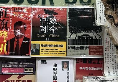 「中国資本」の大手に対抗する「独立書店」がいま若者に人気の理由(石井 大智)   現代ビジネス   講談社(1/5)