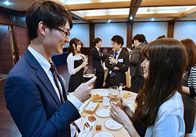 成功率25%!しまむらの婚活「しまコン」(日経MJ)  :日本経済新聞