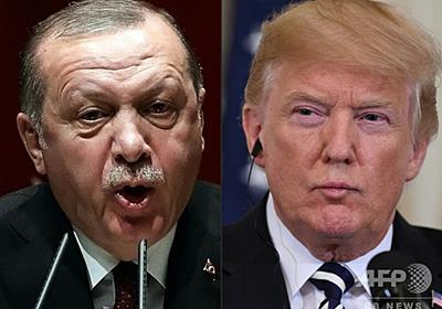 クルド攻撃なら「トルコ経済破滅」 トランプ氏、米軍撤収めぐり警告 写真1枚 国際ニュース:AFPBB News