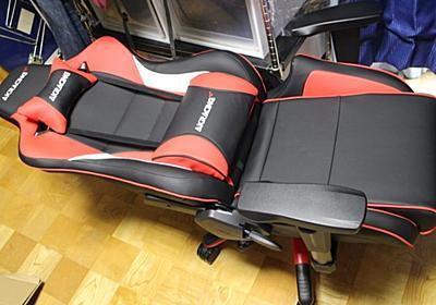 ゲーミングチェアAKRacing Pro-Xが安い椅子より仕事や勉強におすすめの訳