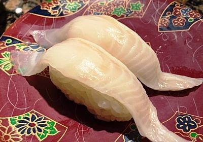 札幌の旨い回転寿司「根室花まる」秋の新作ほっけスティックと蝦夷まいたけが美味でした - すいみメモ