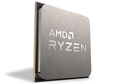 AMD、TDP 65Wの「Ryzen 7 5800」「Ryzen 9 5900」を発表 - ITmedia PC USER