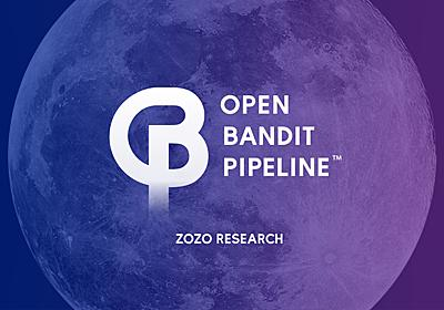 バンディットアルゴリズムを用いた推薦システムの構成について - ZOZO Technologies TECH BLOG