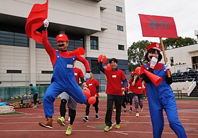 PARASAIYO(パラサイヨ) 大人の運動会 とレンズ交換チャレンジ - 74thLife