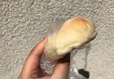 京都駅近くの小さなパン屋「Rauk」さんの変わり種パン - とみえライフ