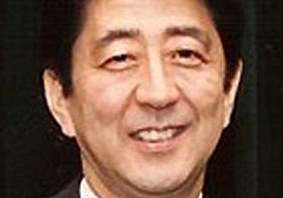 安倍首相が米国の男女平等イベントで「日本は侍の国」と自慢し「経済成長のために女性活用」を主張するトンデモ発言|LITERA/リテラ