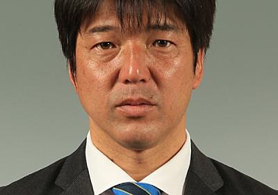 名波 浩 監督就任のお知らせ – 松本山雅FC