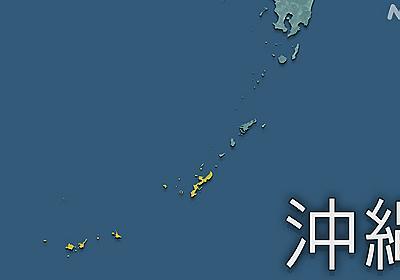 沖縄県 新型コロナ 新たに159人感染確認 1日としては過去最多 | 新型コロナウイルス | NHKニュース