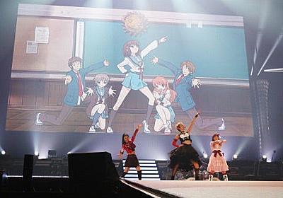 アニサマ2017★SOS団 | 平野綾オフィシャルブログ「AsH」Powered by Ameba