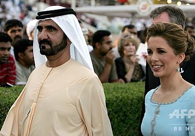 次々と逃げ出そうとする王女たち、人権問題に注目集まる UAE 写真5枚 国際ニュース:AFPBB News