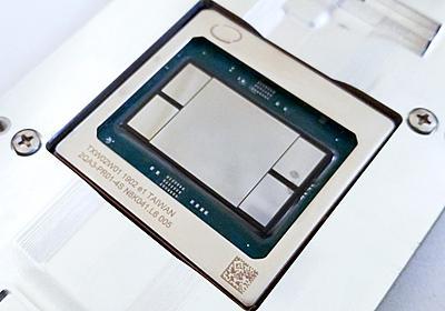 Intel、NVIDIAの牙城を崩す深層学習アクセラレータ「Nervana NNP」を正式発表 ~性能20倍のエッジ推論向け次世代Movidius製品も来年前半投入 - PC Watch