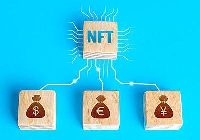 NFTは技術に精通したエリートによる「マルチ商法」に過ぎないとの指摘