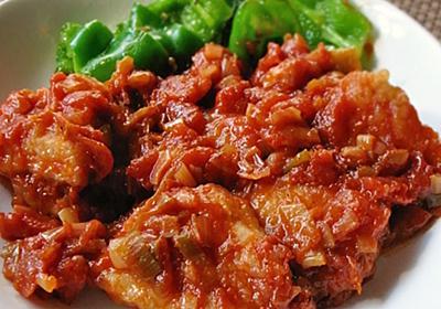 鶏むね肉のトマト煮 by moj 【クックパッド】 簡単おいしいみんなのレシピが289万品