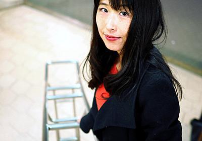 海外での「ぬるい暮らし」から離婚…異例の作家デビュー:朝日新聞デジタル