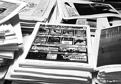 「原発広告」の欺瞞を元博報堂の営業マンが激白   『週刊ダイヤモンド』特別レポート   ダイヤモンド・オンライン