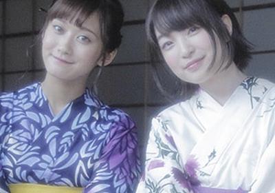 上田麗奈フォトコラム・夏の終わりに浴衣で2人で【後編】|上田麗奈の「この色、いいな」【コラム】 | WebNewtype