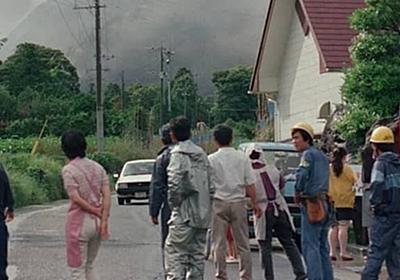 過熱報道で「市民を殺した」悔やむ元記者 雲仙・普賢岳噴火から30年 | 47NEWS