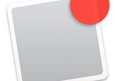 macOSの通知センターログに何が保存されているかをチェックできるスクリプトが公開。 | AAPL Ch.