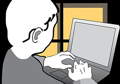 優秀なJavaScriptの開発者になるための5か条 | POSTD