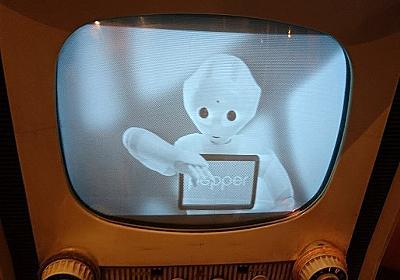 真空管テレビでピコ太郎とTwitterと未来を映したら、感動した - デイリーポータルZ