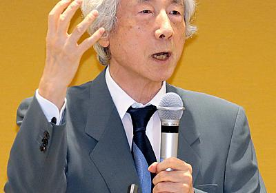 小泉元首相「憲法改正なんか、できるわけない」:朝日新聞デジタル