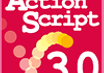 第61回 StarlingフレームワークでStage3Dを試す:ActionScript 3.0で始めるオブジェクト指向スクリプティング|gihyo.jp … 技術評論社