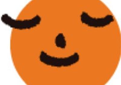 """日本のこころ on Twitter: """"明日のニコ生:ネット党首討論に、中野正志代表が出演します! ネトウヨの皆さん出番です。 弾幕応援頼みます。 日時:7日(土)19:30〜 出演:各党党首 配信:https://t.co/XG6sZWU4qv"""""""